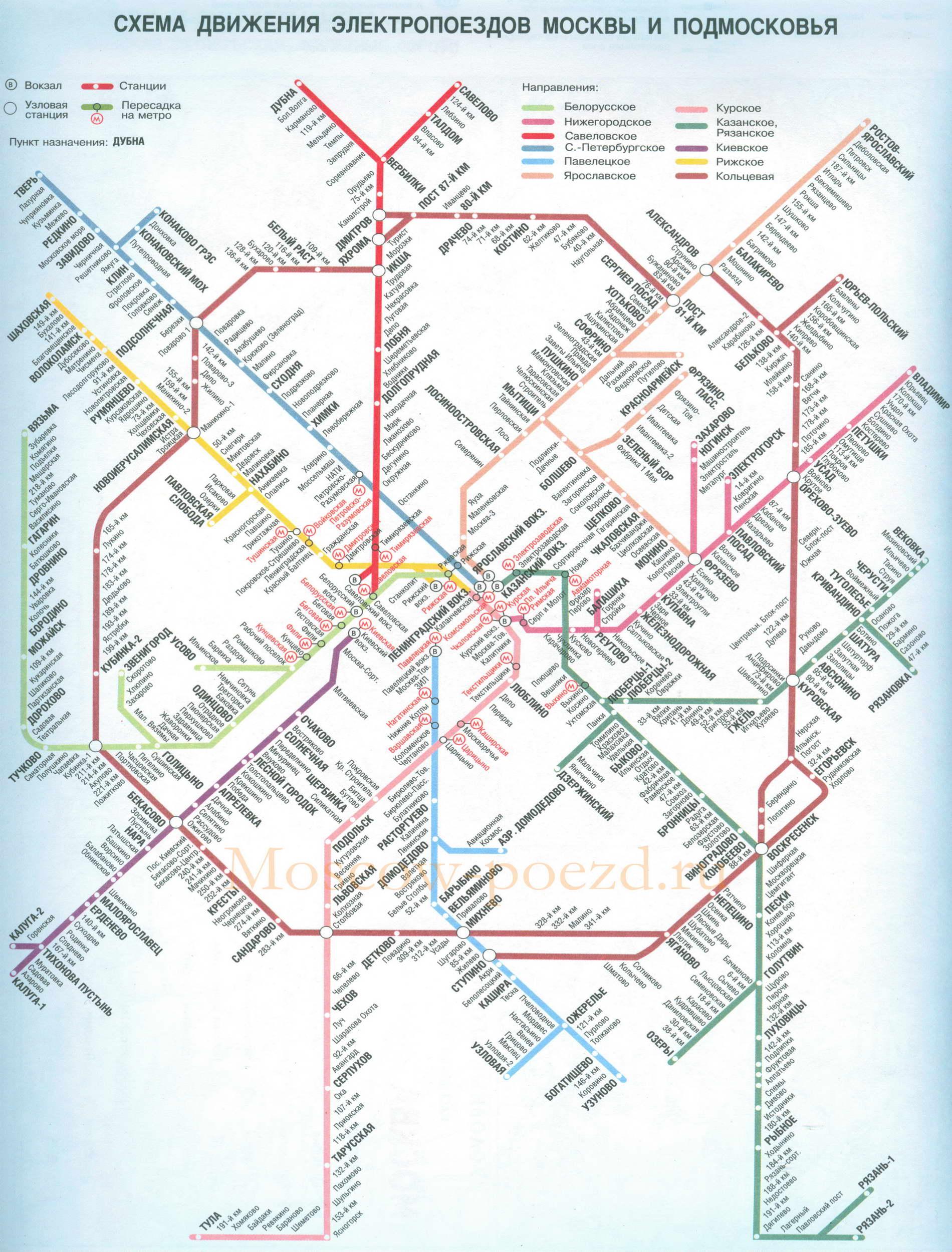 Карта схема электричек электропоездов Москвы и Подмосковья.