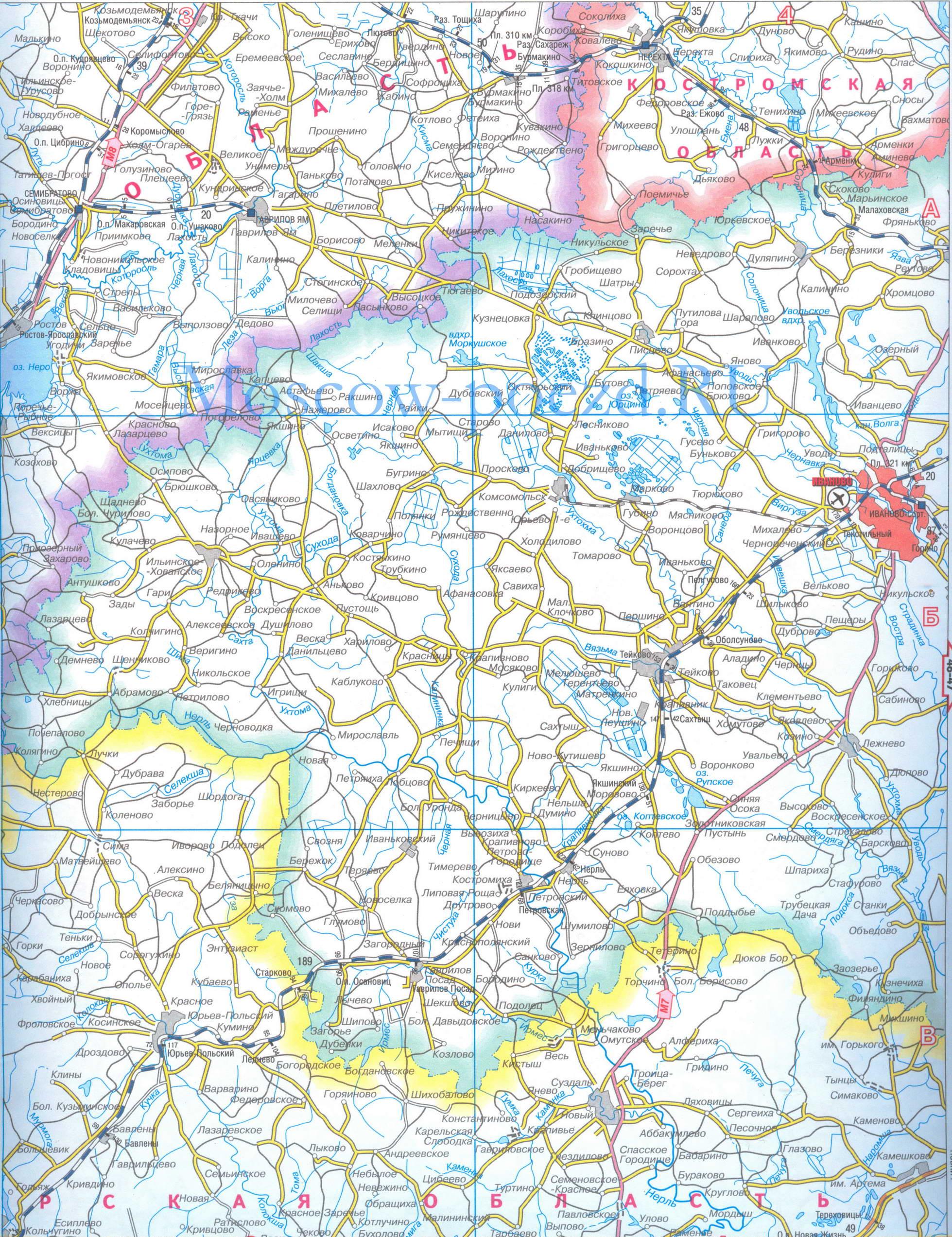 Blogintriga Ukrainian Sun Coast